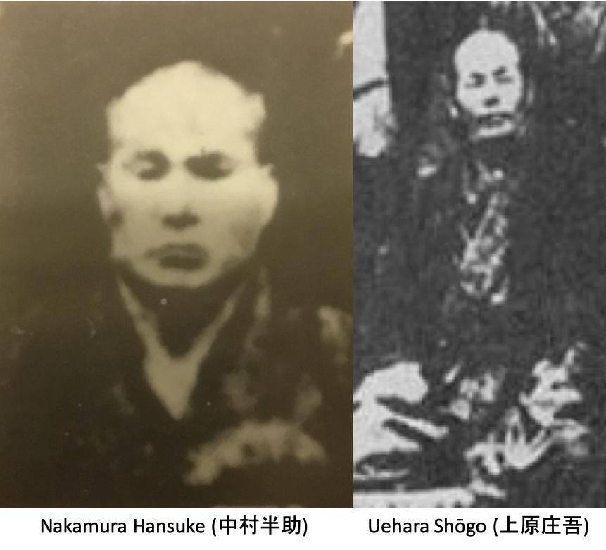 In 1893, Nakamura Hansuke (中村半助) & Uehara Shōgo (上原庄吾 ...